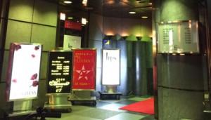 12/21オシャレ高級店ラブレスで冴えない女子がキャバクラ初体験!