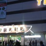 錦糸町のキャバクラは・・・