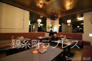 ハーフ、外国人の高収入アルバイトなら錦糸町ファーストクラブ!