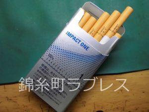 タバコの置き方