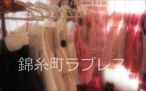 キャバで使うドレスをレンタル