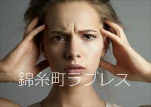 人気エリアのキャバクラバイトがストレス